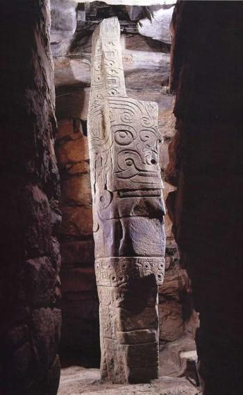 site archéologique de Chavin de Huantar